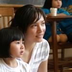 Kind mit Mutter